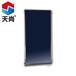 壁挂式太阳能集热器推荐天尚太阳能厂家