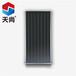 平板太阳能热水器厂家推荐天尚太阳能