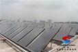 学校太阳能热水工程推荐天尚太阳能厂家