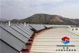 学校太阳能热水工程优选天尚太阳能供应