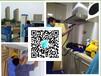 黑龙江县城家电清洗可不可以做,县城家电清洗市场如何开发?