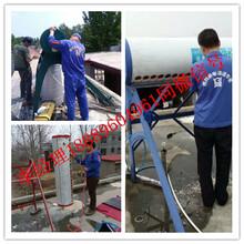 家政保洁公司合作格科家电清洗加盟项目好赚钱图片