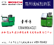 郑州威孚喷油泵喷油嘴销售中心图片