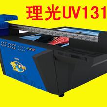 万能打印机、浮雕手机壳打印机的优点