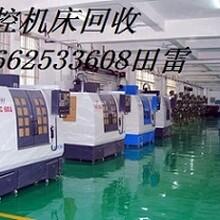 谯城区上门收购液压机(谯城区液压机回收价格)图片