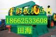 云龍二手數控折彎機回收價格報價2018云龍二手數控折彎機回收廠商
