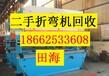 芜湖市无心磨床回收(芜湖市无心磨床回收)186-6253-3608