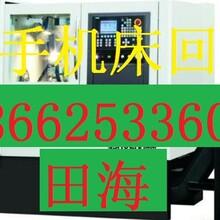 徐州精雕机回收(徐州回收精雕机)精雕机回收报价图片
