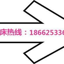 南京钻床回收(收购评估钻床回收)南京钻床回收厂家图片