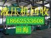 云龍走芯機回收價格報價2018云龍走芯機回收廠商