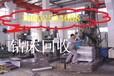 安庆剪板机回收《近期》剪板机回收价格