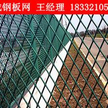 矿用钢板网/钢板拉伸网/过滤用钢板网冠成