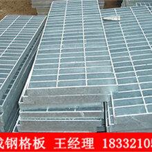 电厂冷却塔钢格栅板用平台钢格栅板规格/冠成