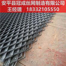 菱形钢板网理论重量/菱形孔钢板拉伸网/冠成