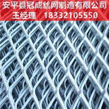 河北拉伸钢板网生产厂家供应钢板拉伸网/冠成