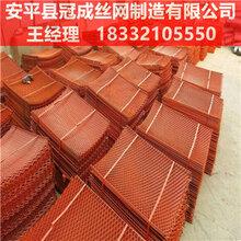 钢板拉伸网厂家供应不锈钢冲孔钢板网价格/冠成