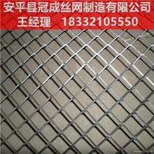 幕墙装饰钢板网厂家直销幕墙用钢板网/冠成