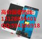 深圳高价专业回收手机屏幕-回收手机液晶屏