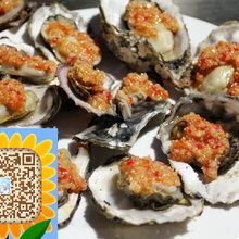 海鲜烧烤去哪学习好长沙有培训学校吗