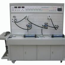 北京紫光基业ZGHY-20A液压与气压传动PLC综合实训装置、液压实训台、气压传动实训台图片