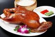 北京烤鸭学习,到长沙顶正学正宗的技术