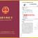 重庆公司外观专利评估