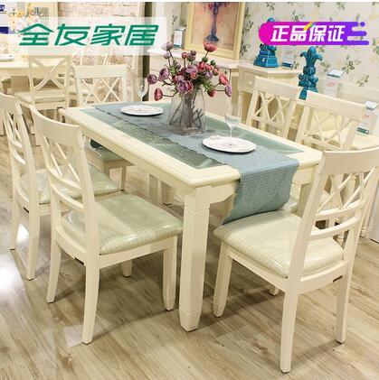 美俪家家居网全友家居田园系列高端餐桌椅