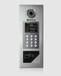 江苏楼宇对讲连接智能家居,无锡小区可视门铃对讲可视电话销售商