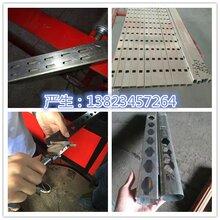 银江机械数控管材冲孔机爬架液压冲床图片