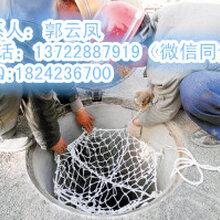 冀虹防坠网遍销全国白色国标丙纶防坠网常年现货供应