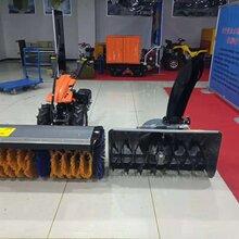 河北五星小型除雪机/全自动小型除雪机/冬季扫雪机
