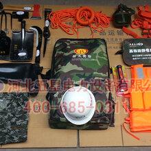 便携式组合工具包/森林组合工具包/救援19件套