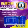 高压水刀水切割机便携式小型分体式高压水刀机水切割机油罐化工
