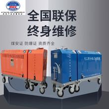 油罐水切割机价格便携式水切割机煤矿水切割机水刀切割化工厂图片