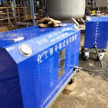 化工油罐水刀切割机便携式水切割机操作简单图片