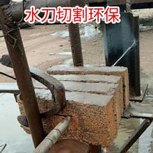 水刀切割机化工水切割机煤矿水切割机租赁油罐用水切割机图片