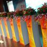小蛮腰剪彩柱高端剪彩仪式道具绸缎剪彩开业创意剪彩揭牌仪式道具
