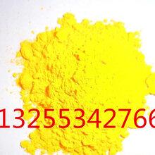 山东宝桐供应联苯胺黄