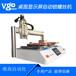 吹气式自动锁螺丝机流水线桌面式螺丝机包邮厂家
