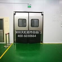 雅菲特设计津云中央厨房自由门不锈钢防撞门进口铰链