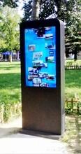 户外广告机