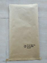 厂家定制出口化工危包袋,危包牛皮纸化工袋生产企业图片