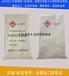 帶UN危包號紙塑復合袋能提供危險品出口商檢