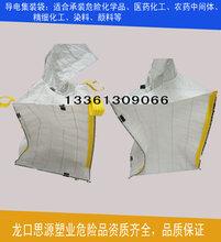 导电集装袋,危包集装袋,出口集装袋生产厂家生产订做