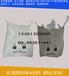 供應危險品集裝袋、危險品噸袋,出口化工噸包袋提供出口危包證