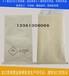 生產3類25公斤危化品包裝袋廠家—辦理危包出口單證
