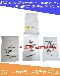 生產危包證編織袋公司-提供出口商檢性能單