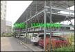 陕西榆林商场用立体停车库厂家