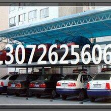 四川绵阳立体停车价格厂家升降横移式立体停车