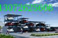 南阳立体停车厂家为客户提供一条龙的完整体系